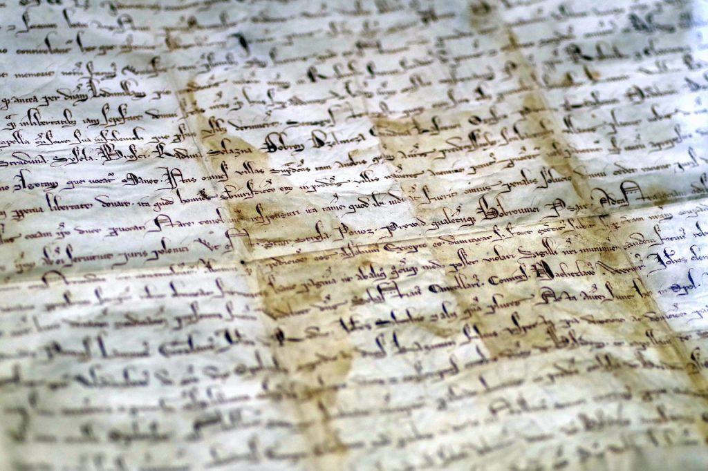 Стар документ